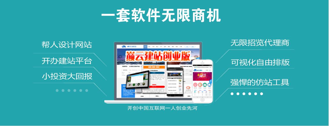 多用户网站建设源码,免费可视化网站制作平台,PHP拖拽自助建站软件-巅云建站系统